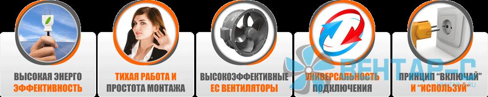 icon_preimushestva_1