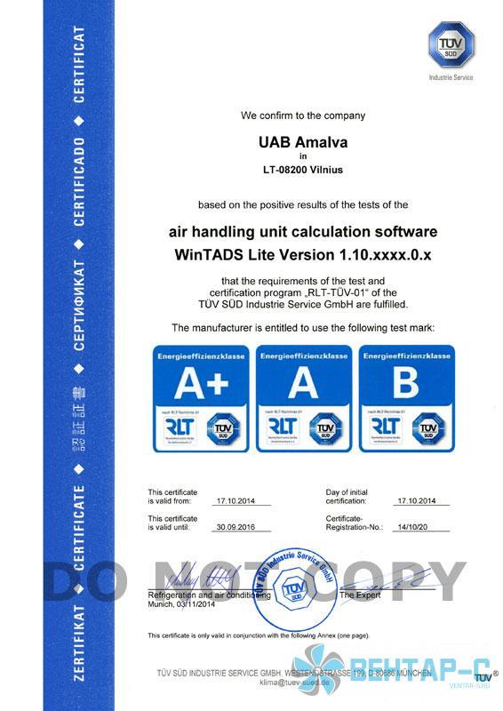 Сертификат RLT-TÜV-01 к программе подбора вентиляционных установок KLASIK