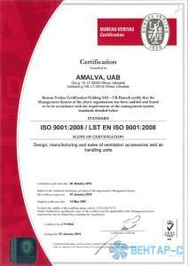 Cертификат ISO