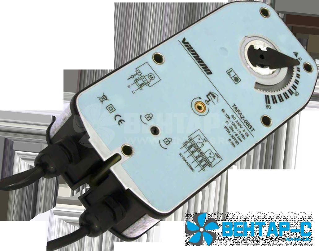 Электропривод Vilmann TAFA1-08S (8 Нм)