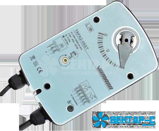 Электропривод Vilmann TAFA1-05ST (5 Нм)