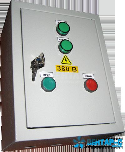 Щит управления вентилятором ЩУВ-380/0,12кВт/М