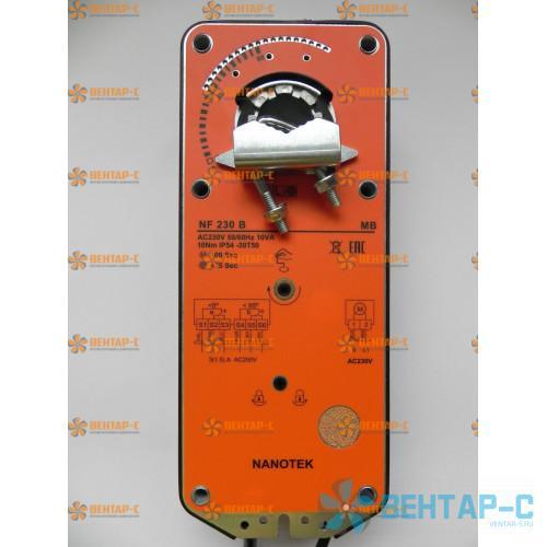 Электропривод Нанотек NF 230 В (10 Нм)