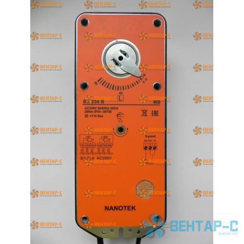 Электропривод Нанотек BE 230 B (30 Нм)
