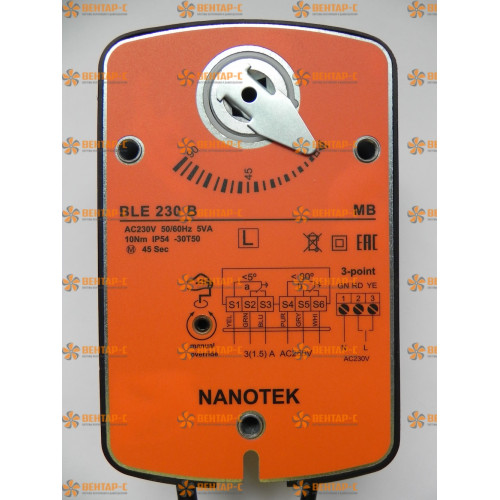 Электропривод Нанотек BLE 230 В (15 Нм)