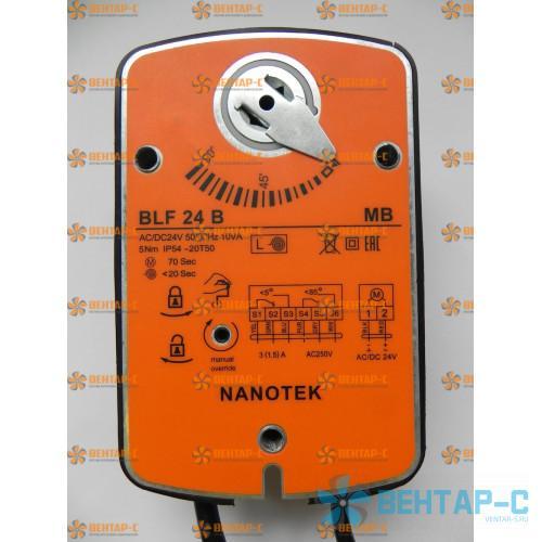 Электропривод Нанотек BLF 24B (3 Нм)