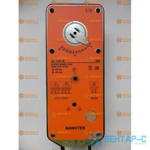 Электропривод Нанотек BF 230B (10 Нм)
