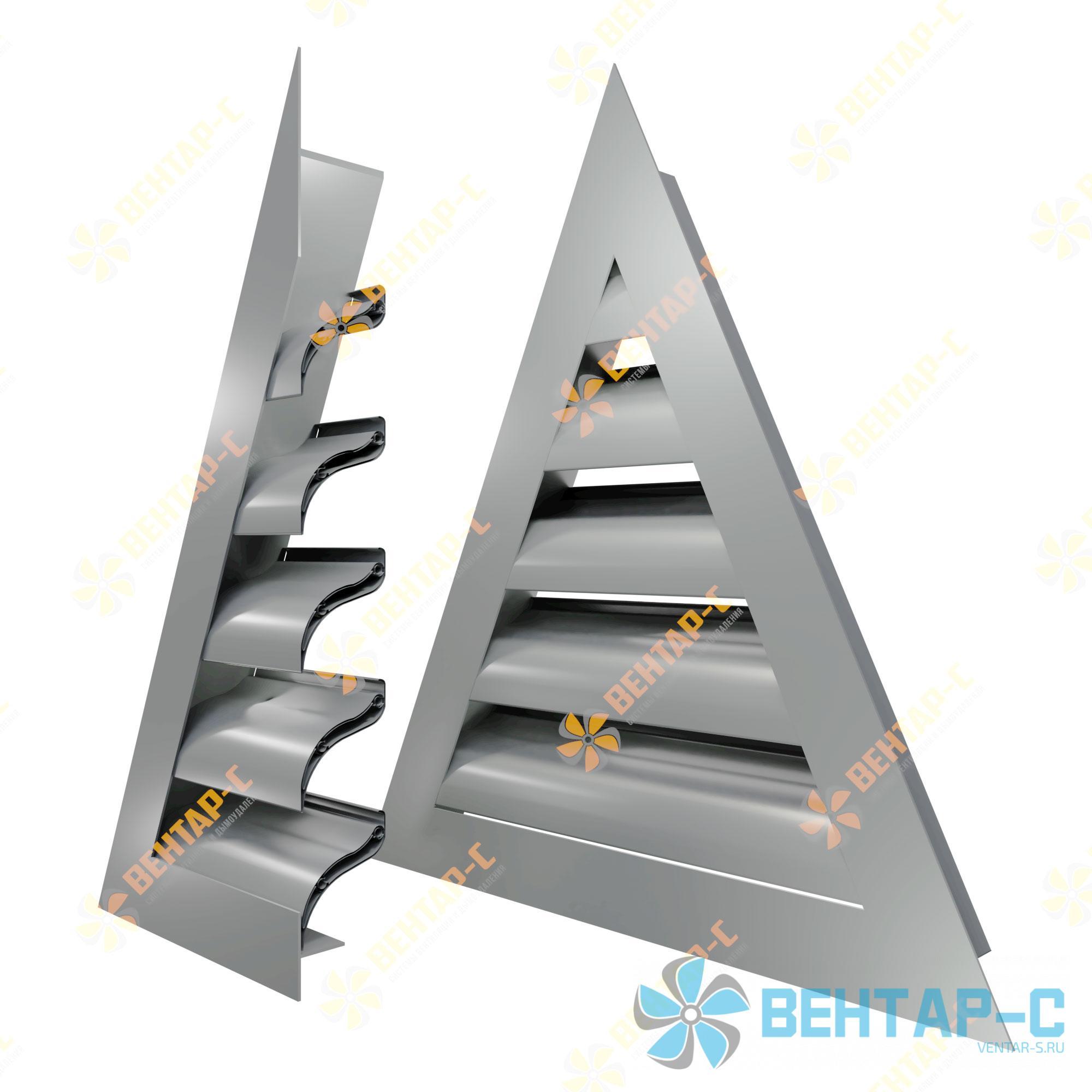 Наружная треугольная вентиляционная решетка ФВРСТ с S-образными жалюзи