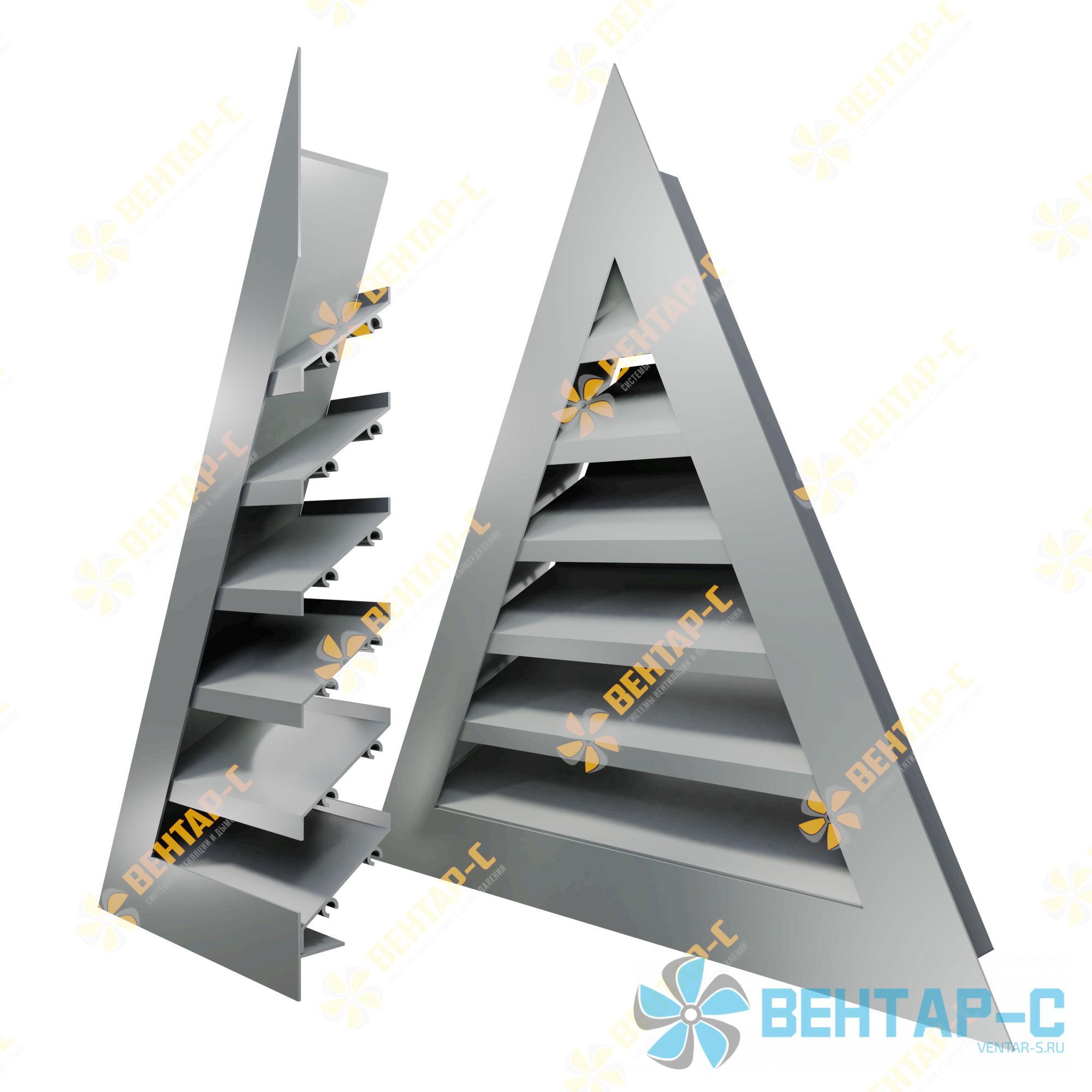 Наружная треугольная вентиляционная решетка ФВРТ