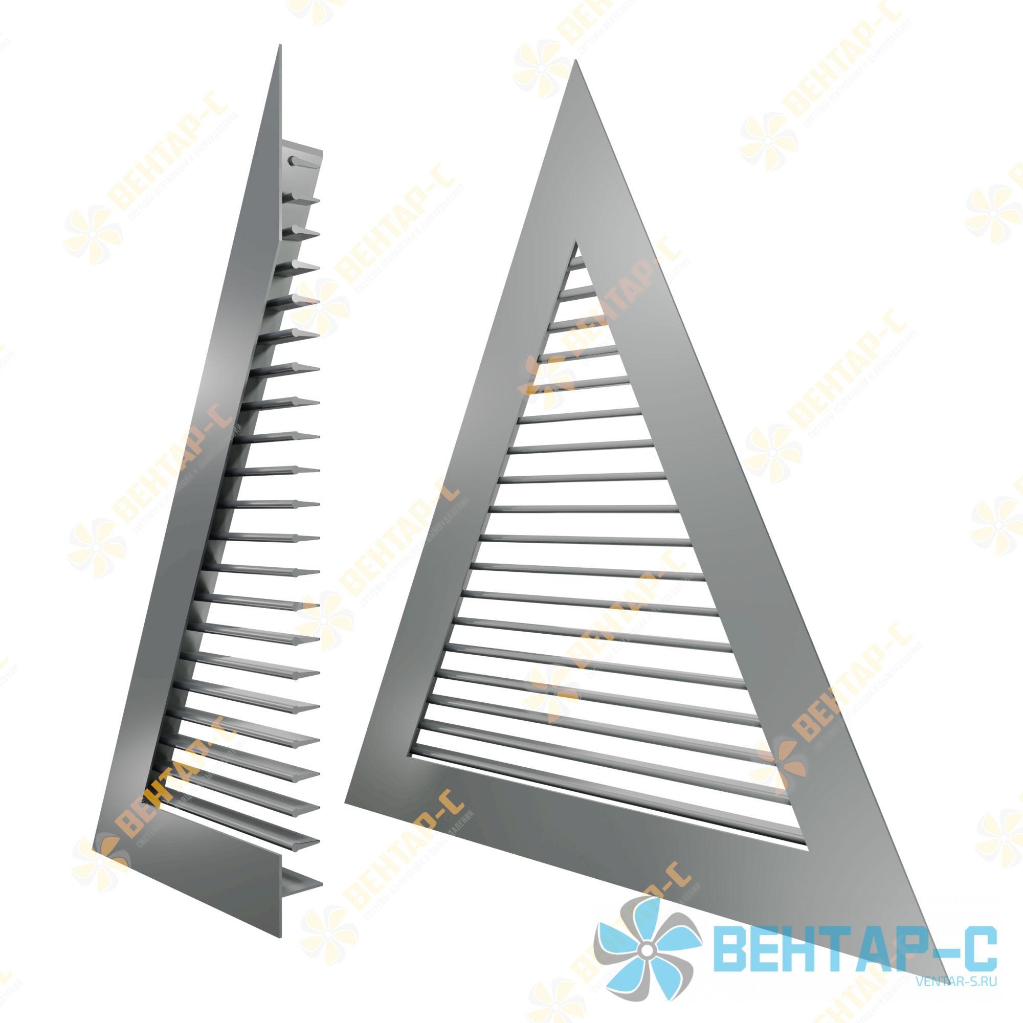 Однорядная треугольная регулируемая вентиляционная решетка ОГРТ