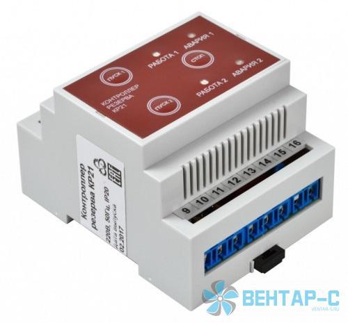 Шаговый регулятор мощности КР21