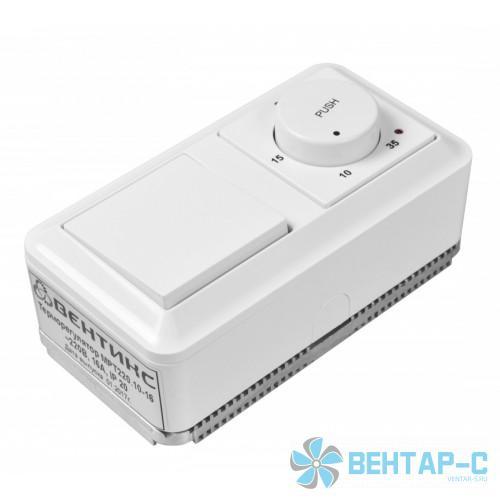 Регулятор температуры МРТ.220.10-16