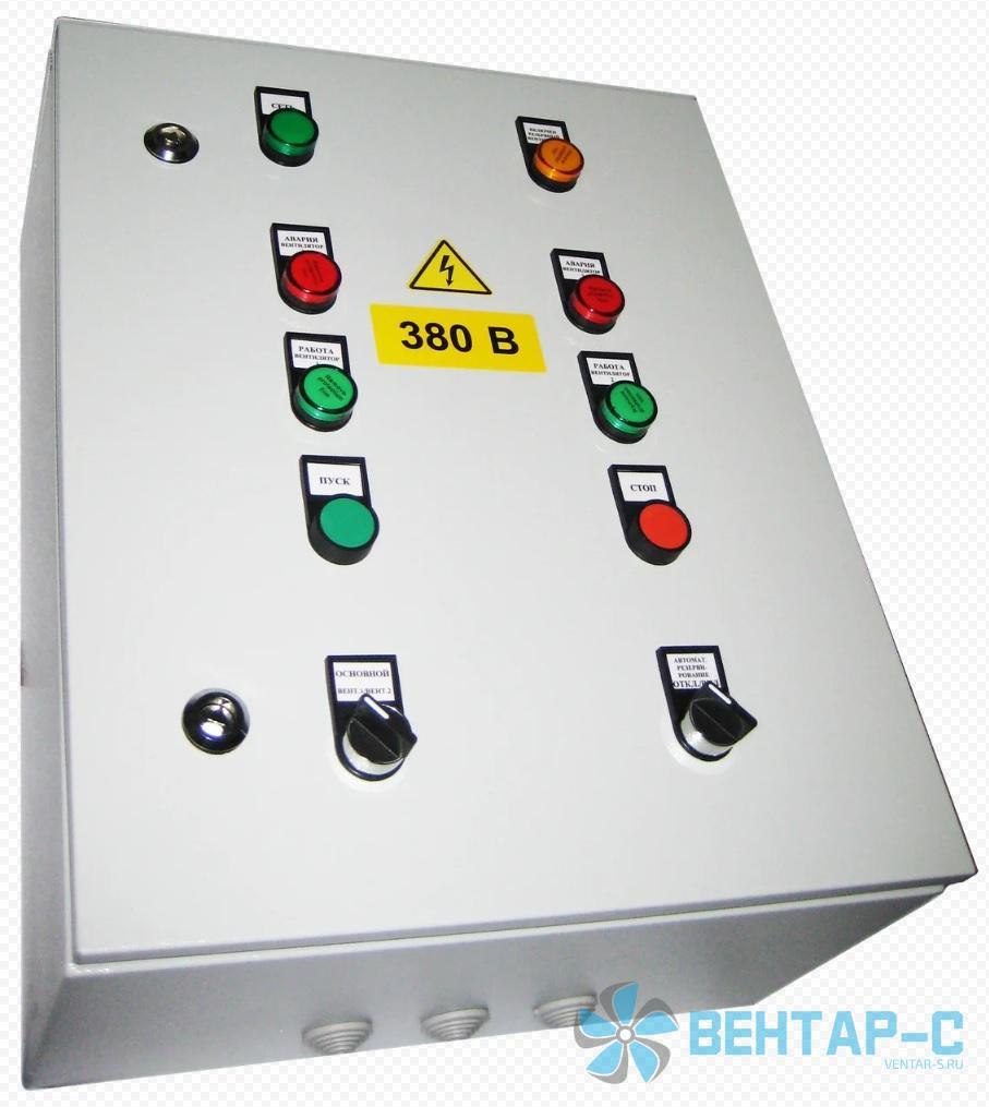 Щит с резервированием многофункциональный ЩУВ-380/0,09х2/AR/ДУ/ПС/М/М