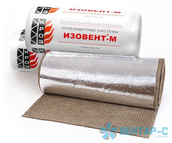 Материал для конструктивной огнезащиты металла Изовент®-М