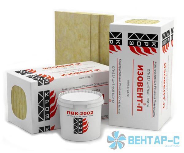 Огнезащитная базальтовая плита и клеевой состав Изовент®-П