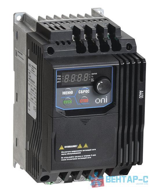 Преобразователь частоты A400 220В 3Ф 3,7кВт 17А